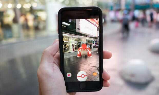 Read more about the article Augmented Reality AR ตัวช่วยธุรกิจ